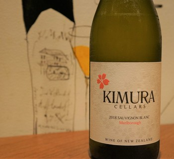 KIMURA Sauvignon NZ