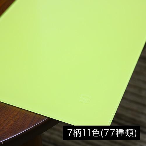 セラミックプリントガラス クリスタルホワイト (CEP-PCW)のお写真