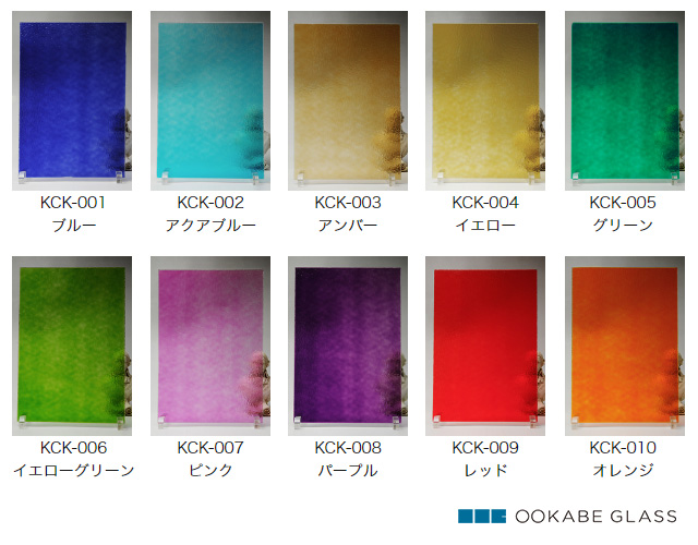 塗装カラー型板ガラス : ラインナップ
