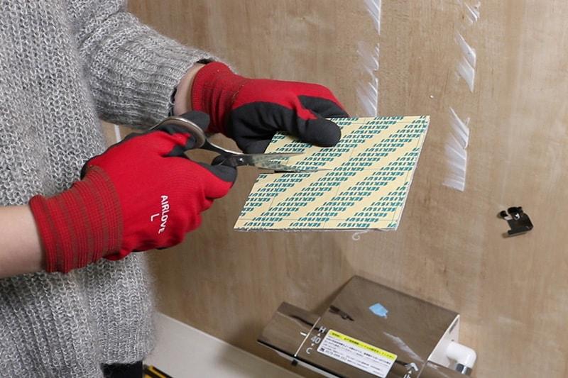 浴室鏡の取り付け方 : ミラーマットをハサミで切る