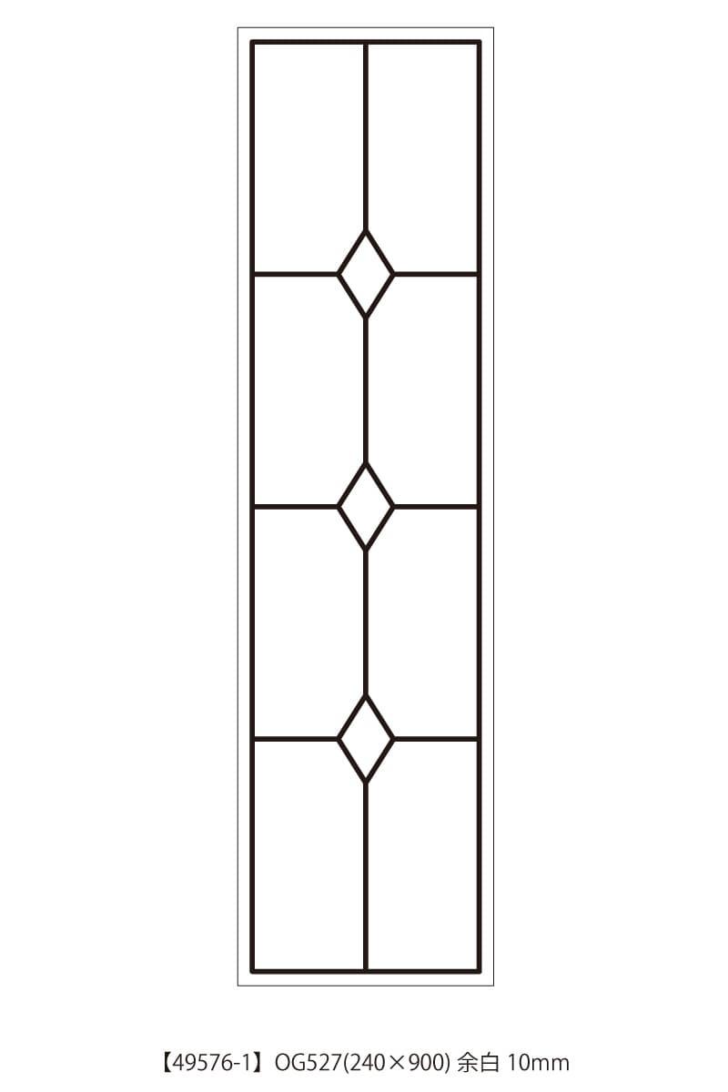 ラインアート(OG527) : デザイン案(描線のみ)