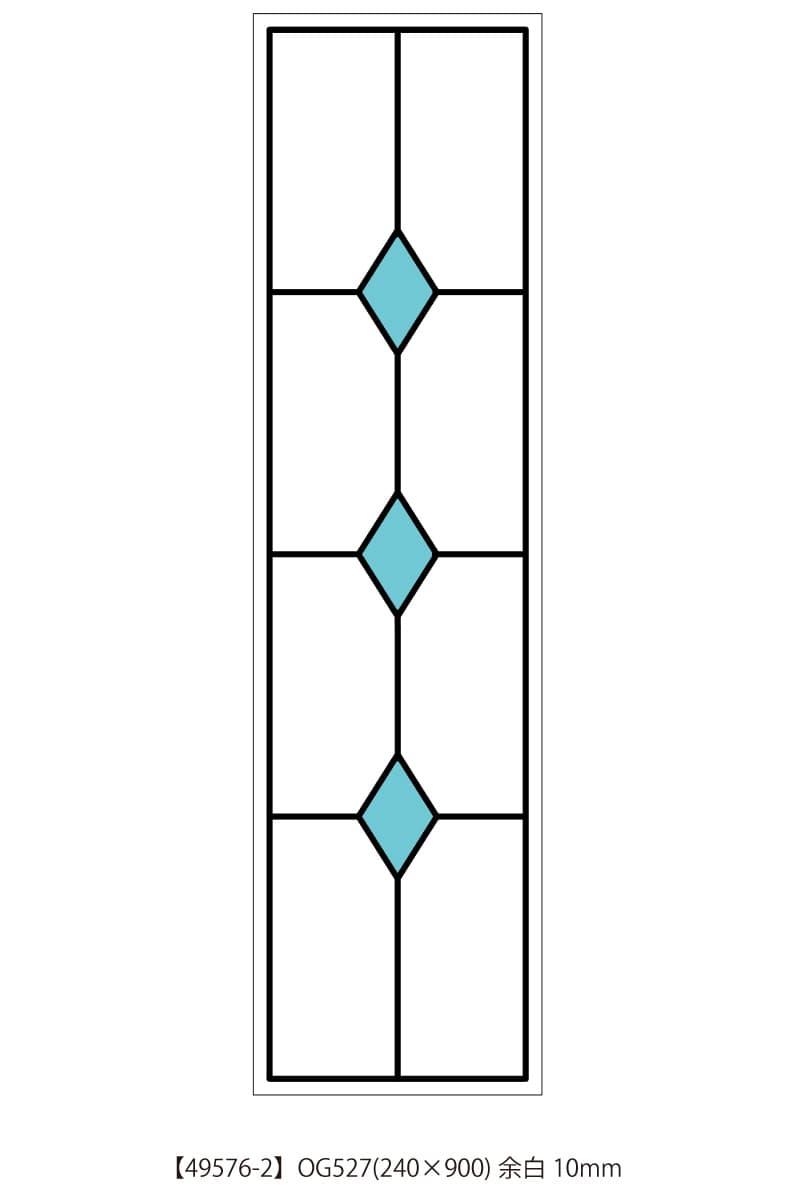 ラインアート(OG527) : デザイン案(色指定後)