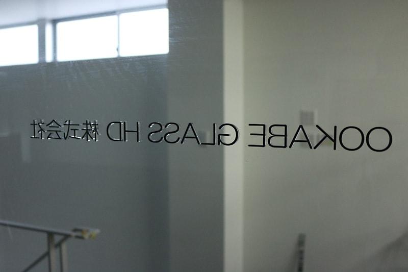 アクリルミラー文字抜き-完成!(3)