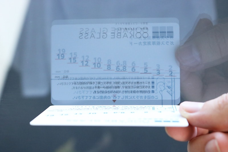ガラス板厚測定カード(21)
