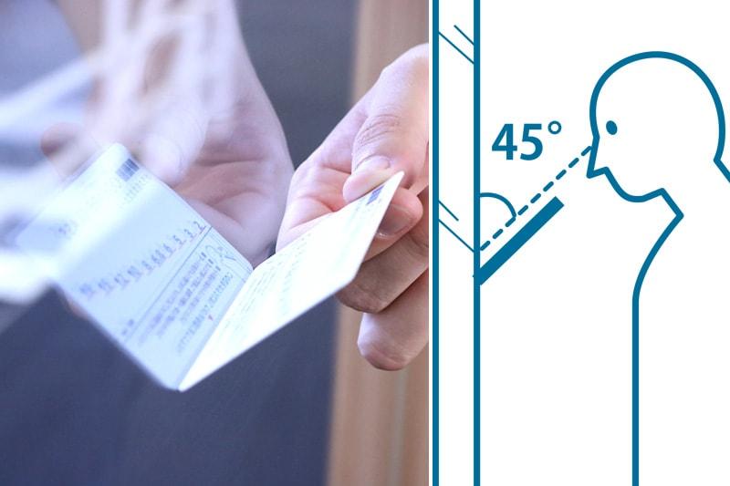 ガラス板厚測定カード(22)