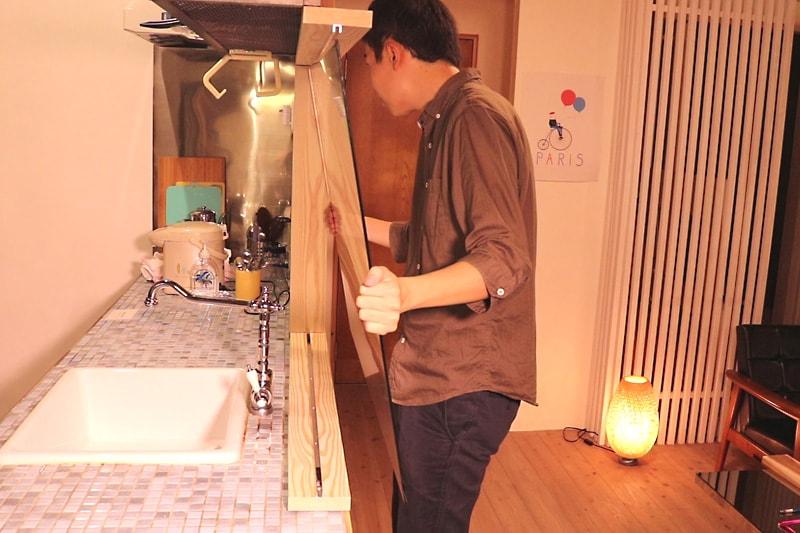 キッチン間仕切り(14)