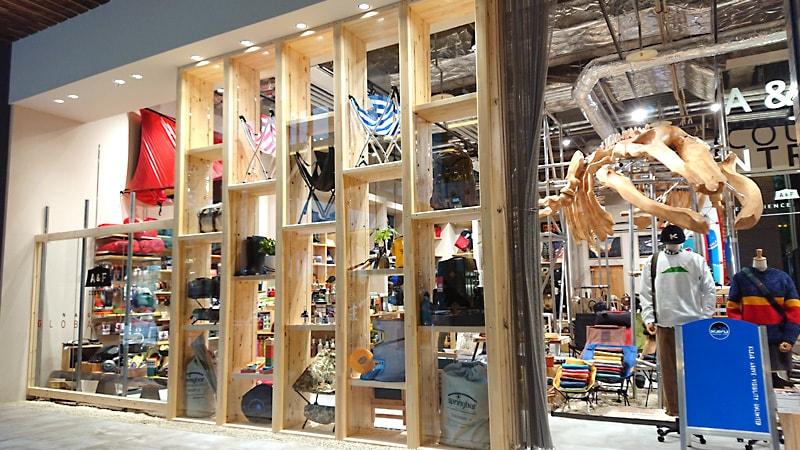 店舗の内装に「透明ガラス」と「普通ミラー」を使用した事例(栃木県芳賀郡S様)のお写真