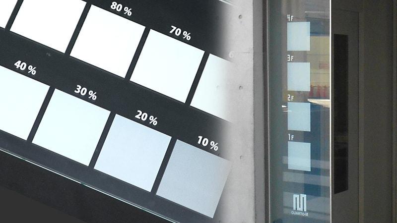 白印刷の透過率について見え方を比較してみた!