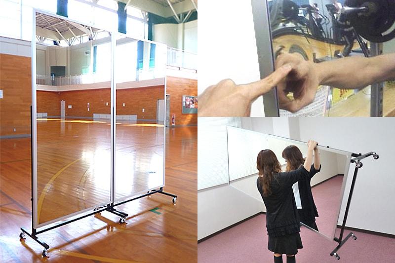 ダンス練習に使用した「キャスター付き大型ミラー」(1)
