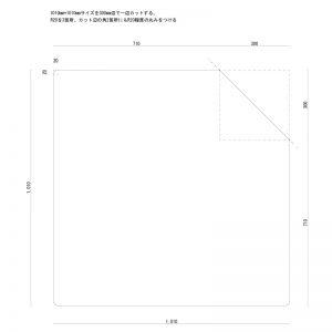 五角形のテーブルに使用した「強化ガラス」(2)
