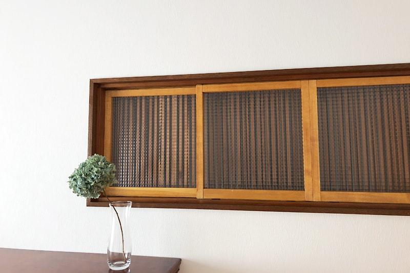 玄関の室内窓に使用した「チェッカーガラス(リストラルM)」(2)