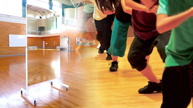 ダンス練習の鏡に最適!移動もできる「キャスター付き大型ミラー ll」を使用した事例3選のお写真