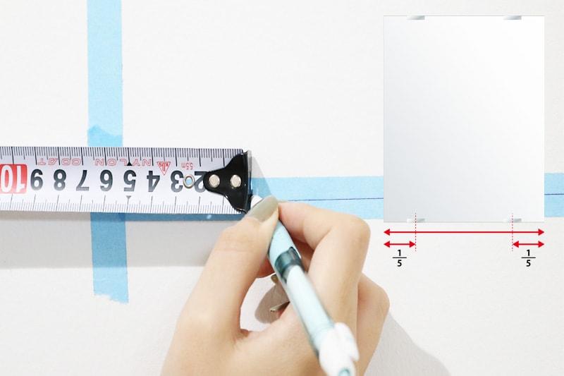 ツメ金具を使用した鏡の取付方法(4)