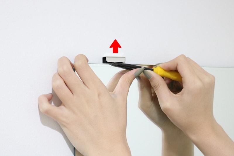 ツメ金具を使用した鏡の取付方法(13)