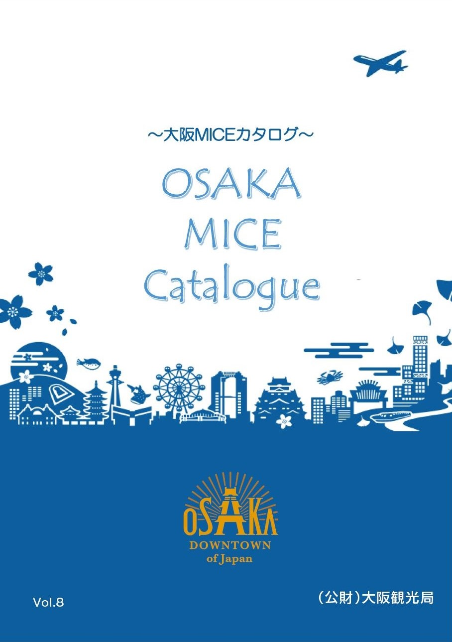 mice-catalogue-download_001.jpg