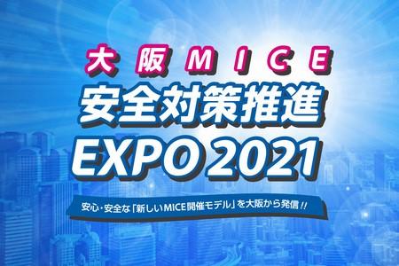 expo+logo.jpg