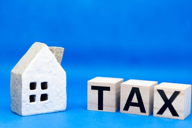 家やマンションの税金