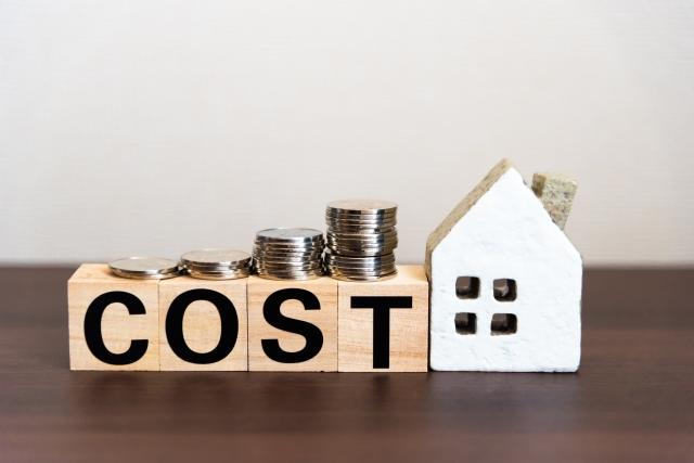 不動産のコスト