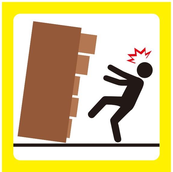 地震予知占い