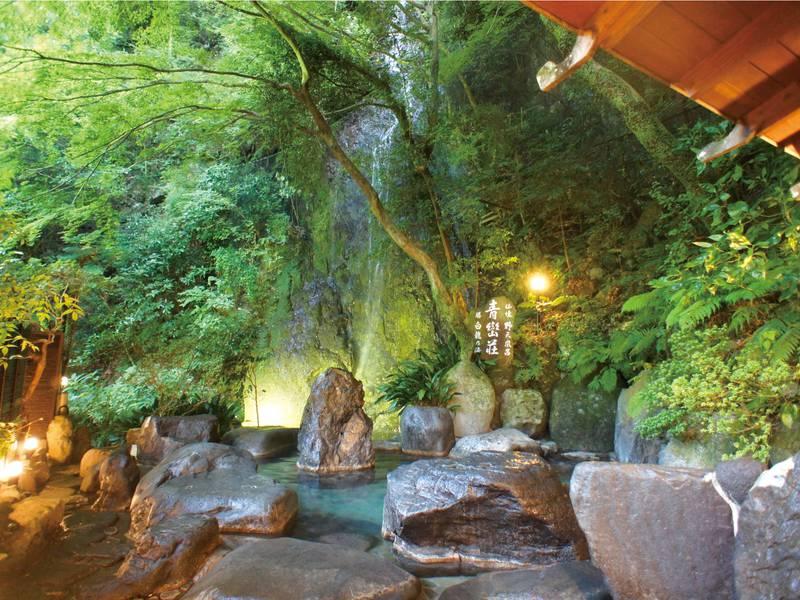 仙境野天風呂 青巒荘