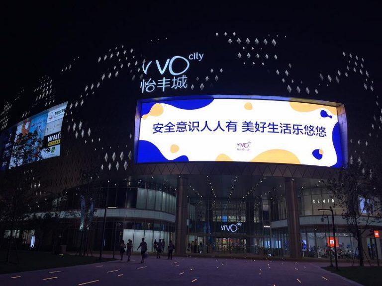 【中国探訪記 File.001】 シンガポール発のVIVO CITY(怡丰城)