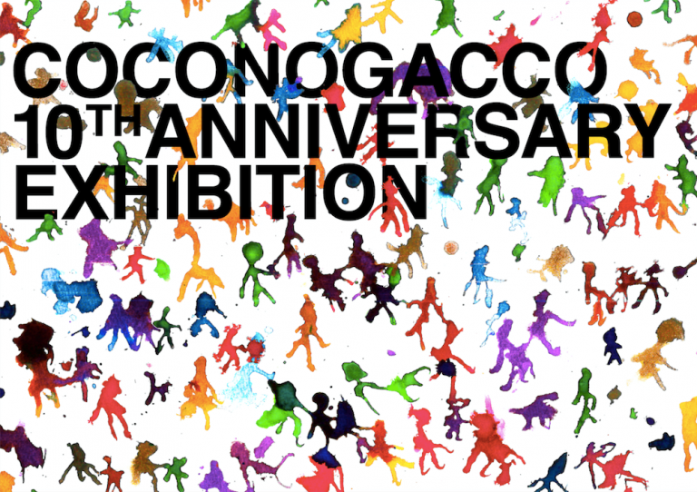 #tokyofashionexpress _COCONOGACCO 10TH ANNIVERSARY EXHIBITION