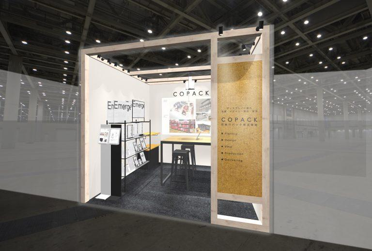 第7回 看板・ディスプレイ EXPO【夏】出展