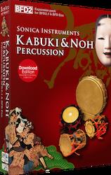 KabukiNoh_sleeve_boxshot_3D_250