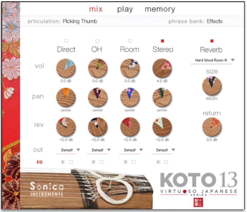 20201026_sonica_koto_audio_mixer