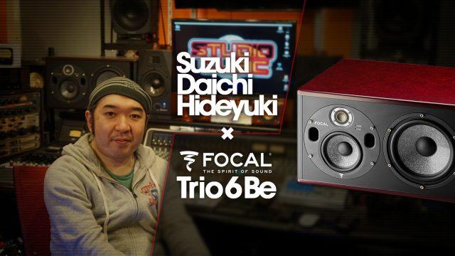 20161216_focal_daichi2_l