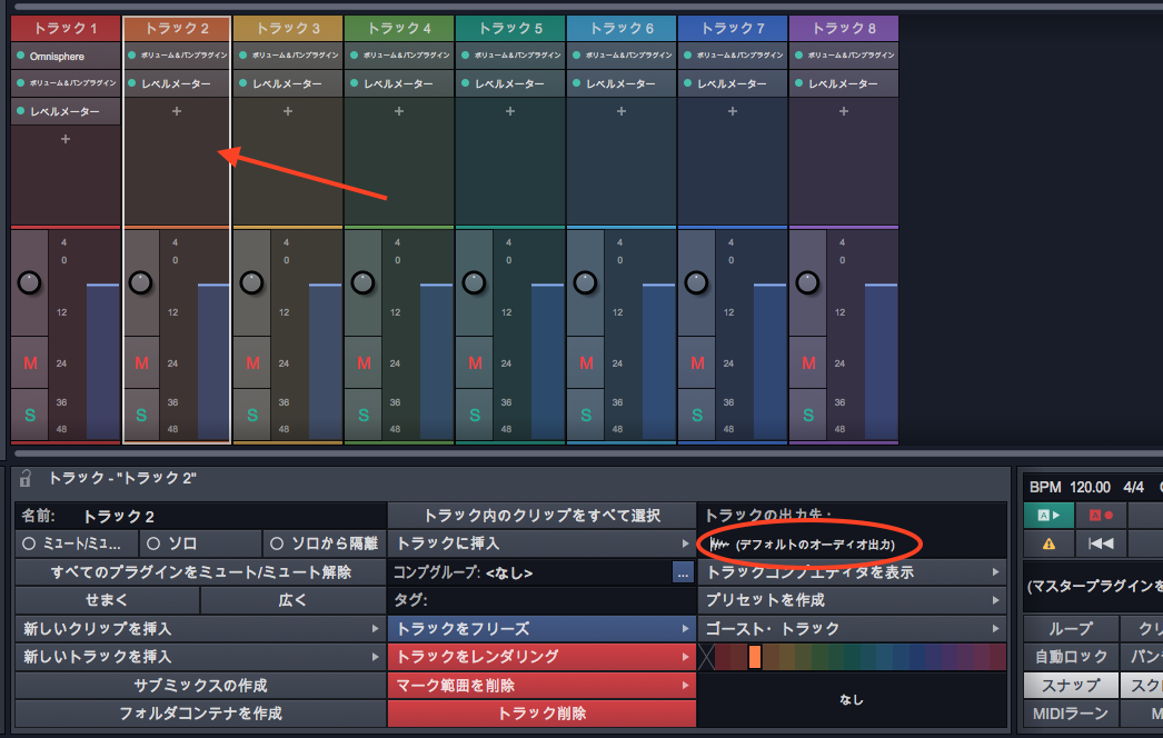 20170818_tracktion_multitimber02