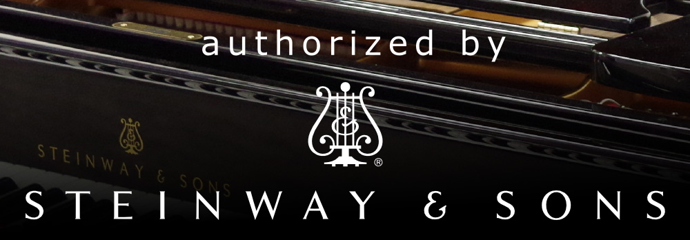 authorized_by_steinway