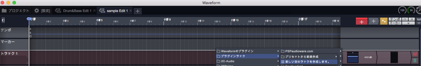 20171012_waveform_ashizawa_review5_picture4