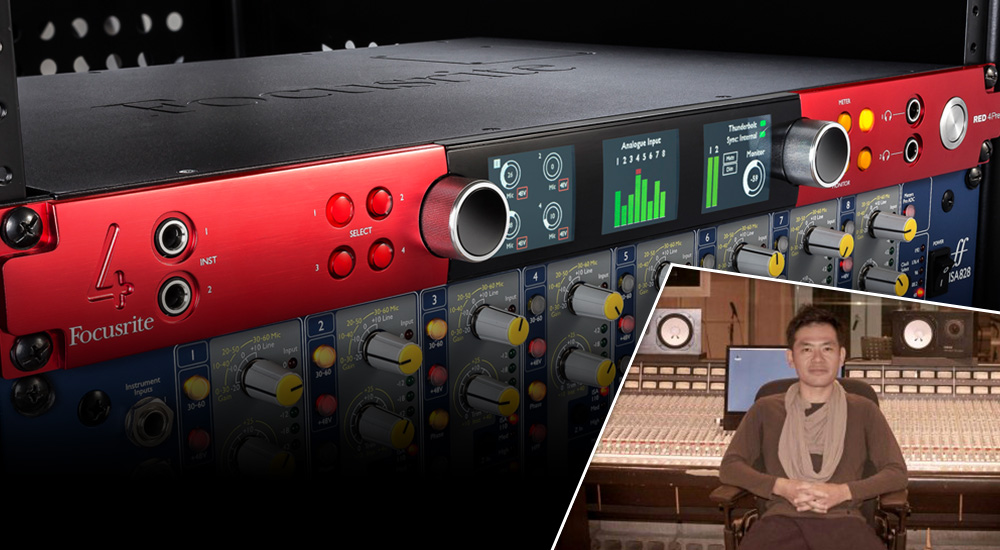 20180207_focusrite_mine-chang_review_main
