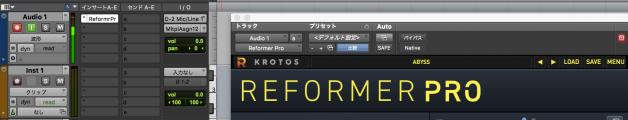20180511_krotos-reformer-pro-in-depth-review-kazuharu-nagumo_14-34-31
