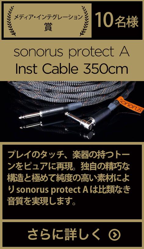 sonorus protect A