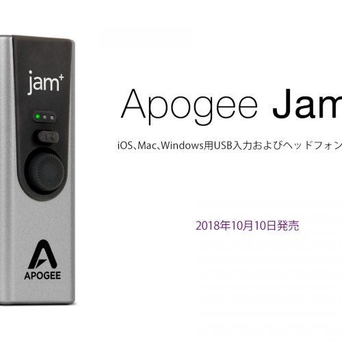 Apogee JAM+