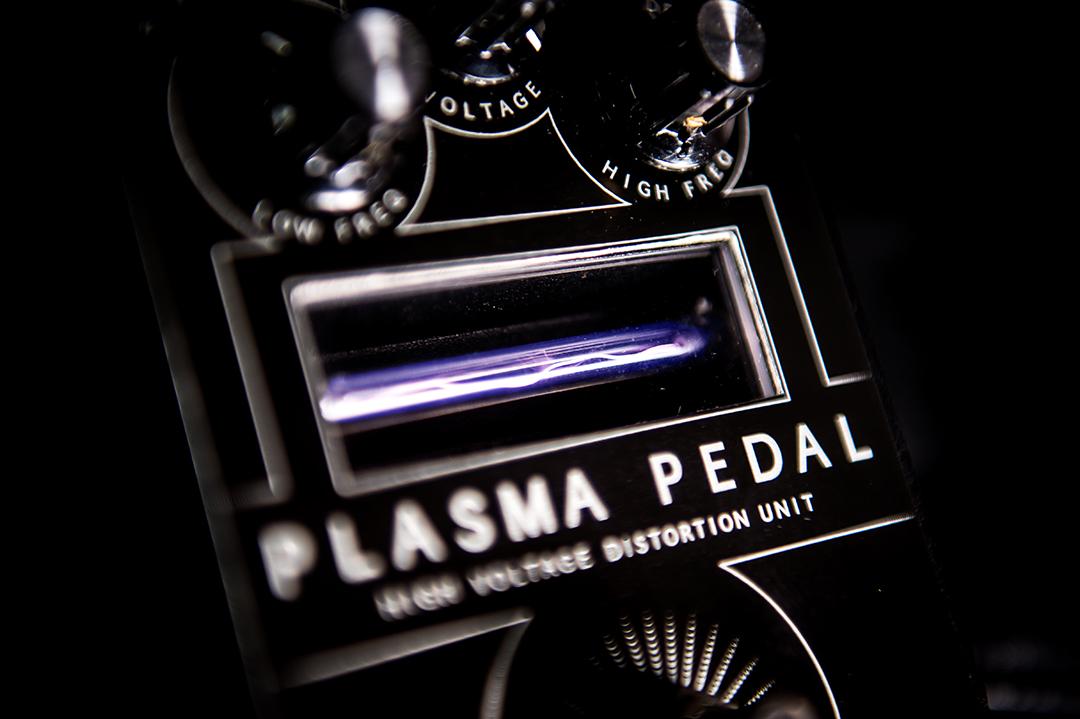20181025_plasma_pedal_1