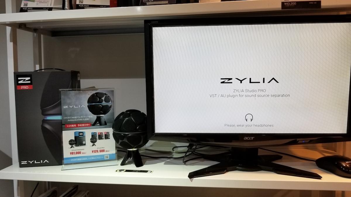 zylia-dealers_roc_umeda_zylia_1200