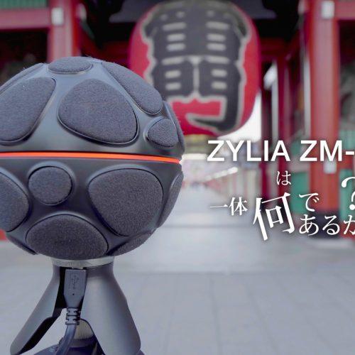 ZYLIA ZM-1は一体何であるか?