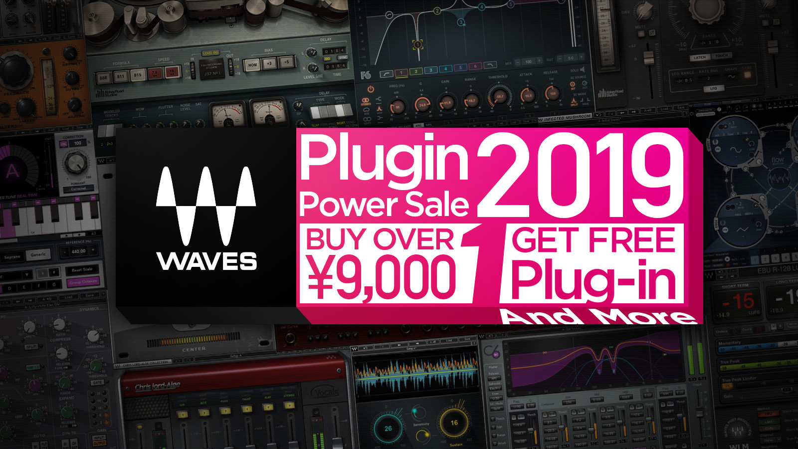 7日間限定!無料特典も!Waves Plugin Power Sale 2019