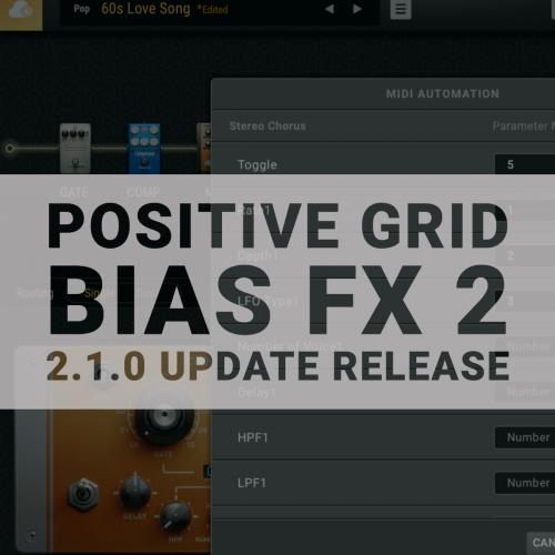 BIAS FX2アップデート情報