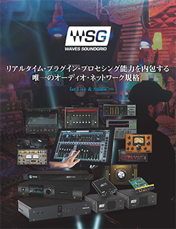 sg_catalogue_cover_2019