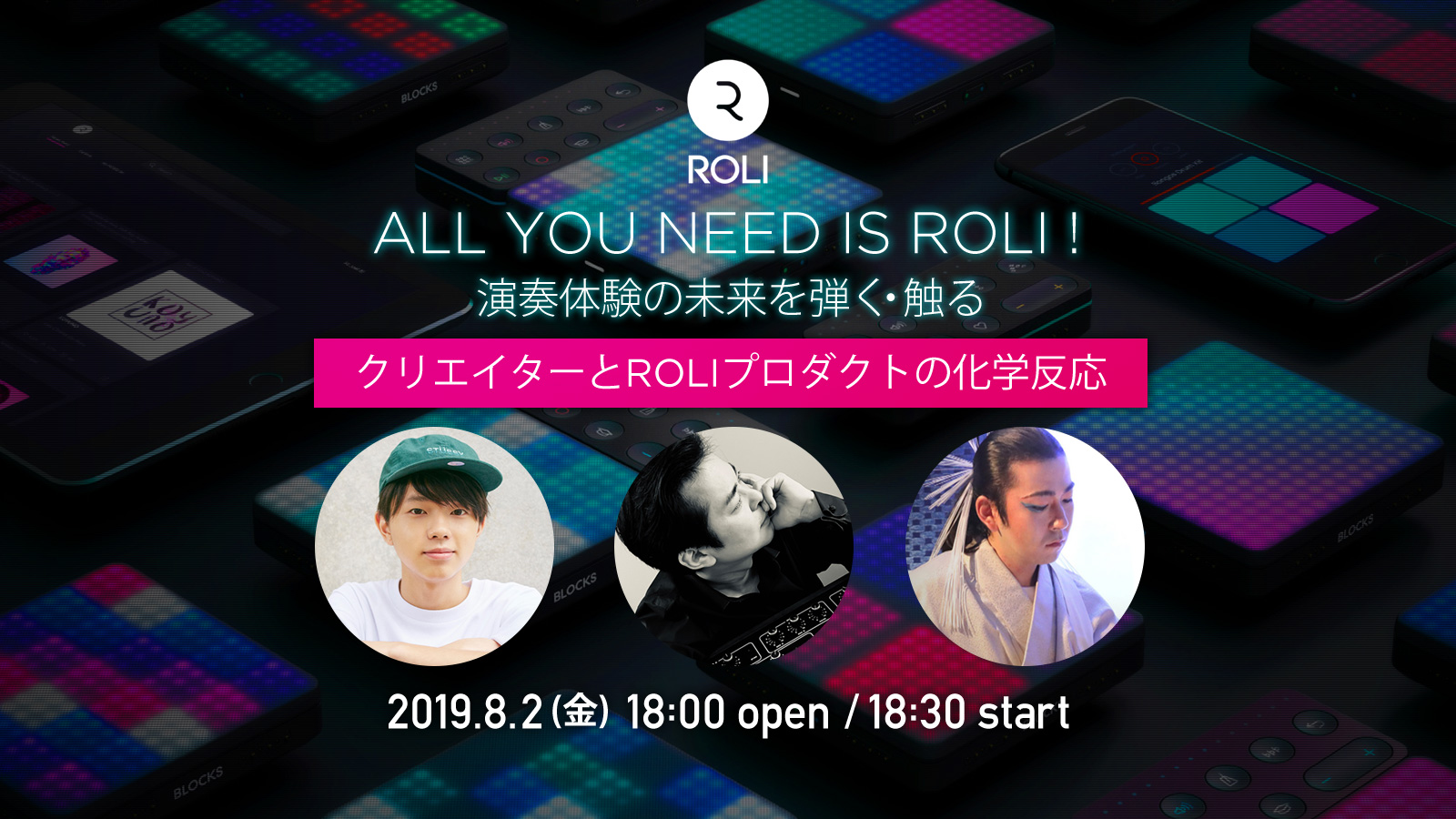 ALL YOU NEED IS ROLI!<br>ROLI製品国内リリース記念イベント
