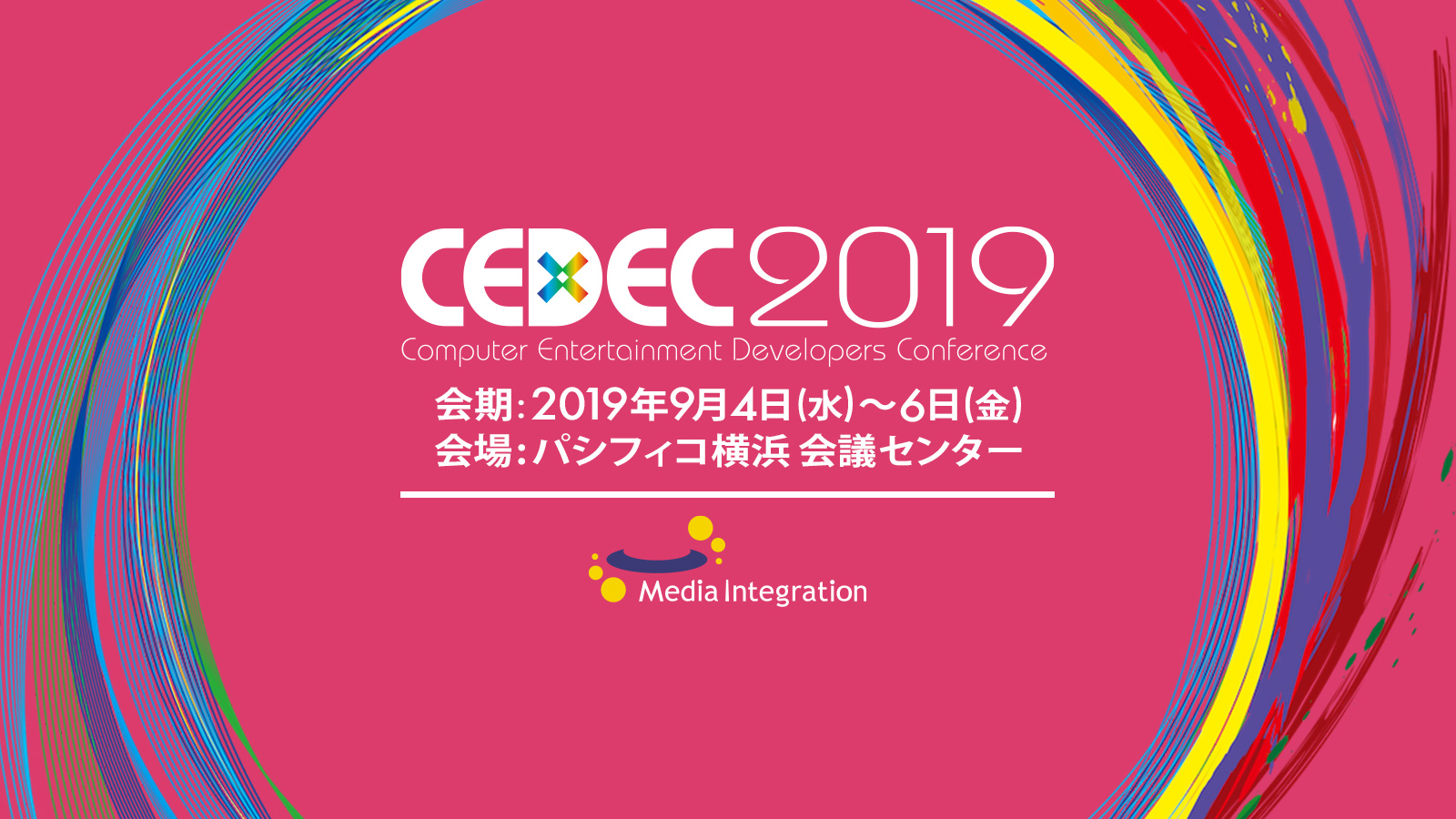 CEDEC 2019 @パシフィコ横浜会議センターに出展します。