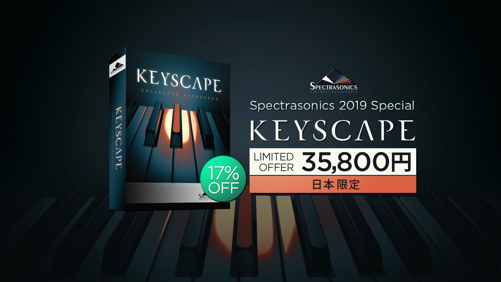 日本限定!Spectrasonics 2019 Special Sale : Keyscape