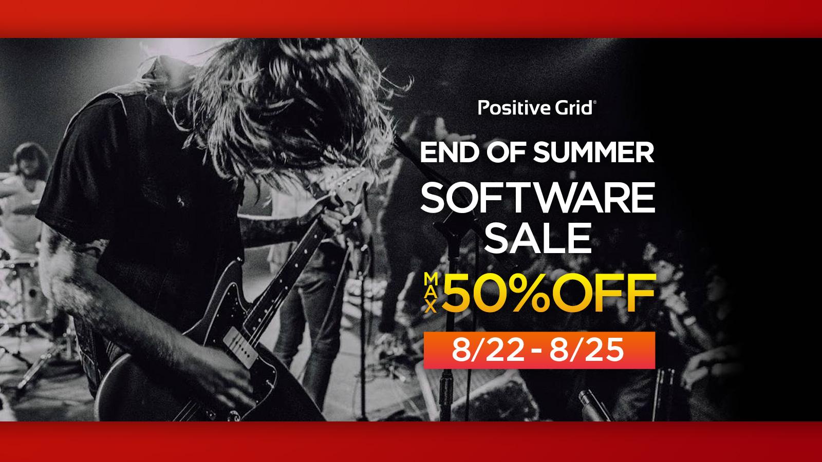 最大50%オフ!Positive Grid End of Summerプロモーション