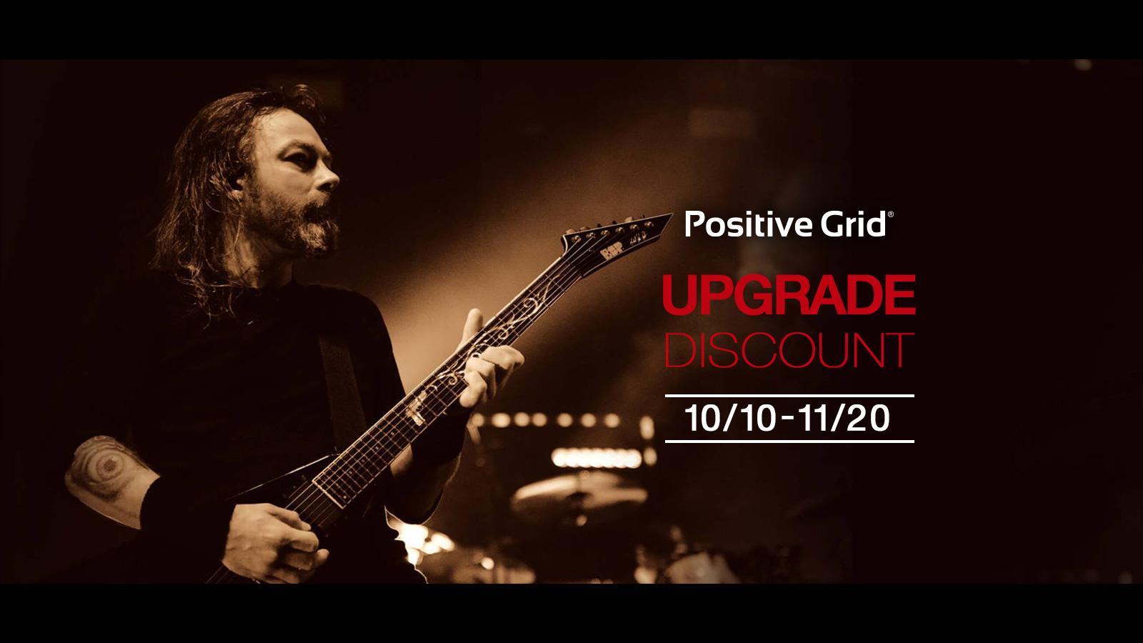 日本限定 Positive Grid BIAS Software Upgrade Sale!