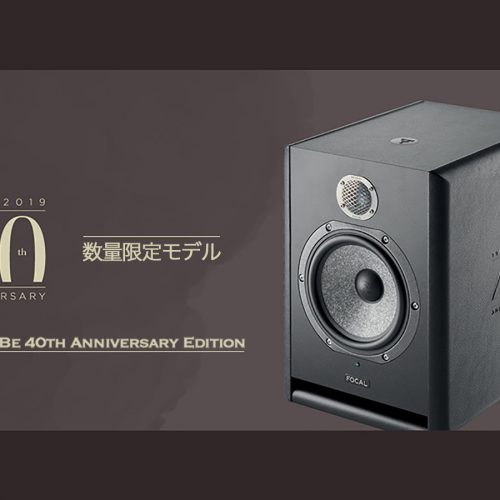 Solo6 Be 40th Anniversary Edition