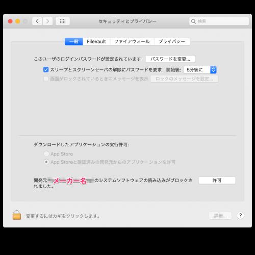 ソフトウェアからオーディオ/インターフェイスが認識されない